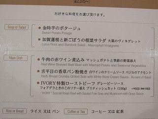 アIMG_0183 - コピー