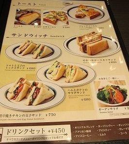 銀IMG_0496 - コピー