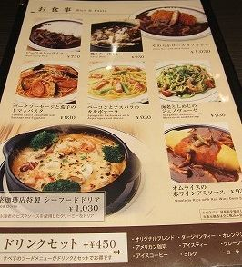 銀IMG_0498 - コピー