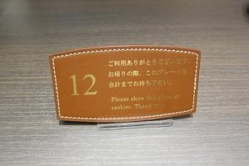 銀IMG_0505 - コピー