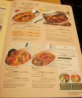 なIMG_0216 - コピー