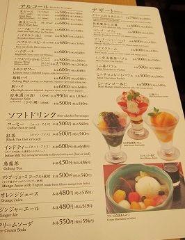なIMG_0221 - コピー