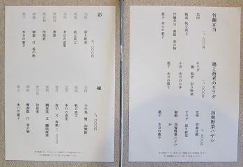 かIMG_0272 - コピー