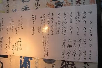 もIMG_0305 - コピー