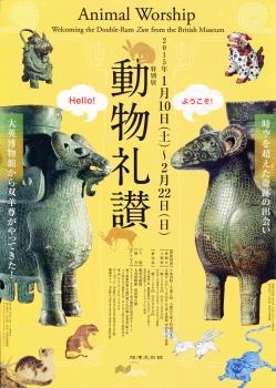 動物001