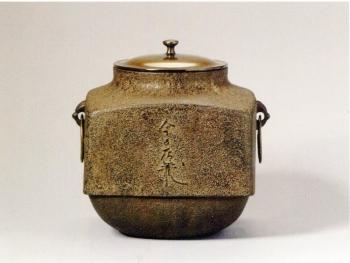茶釜003