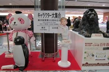 東京IMG_0415 - コピー