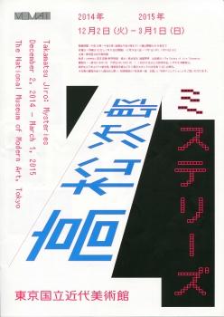 高松001