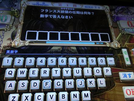 2CIMG9546.jpg