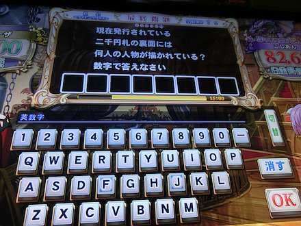 2CIMG9547.jpg