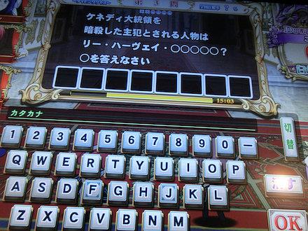 2CIMG9816.jpg