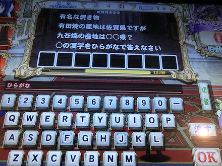 2CIMG9817.jpg