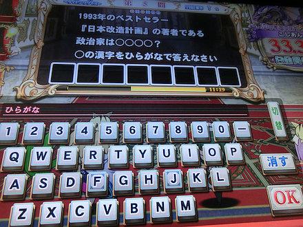 3CIMG0018.jpg