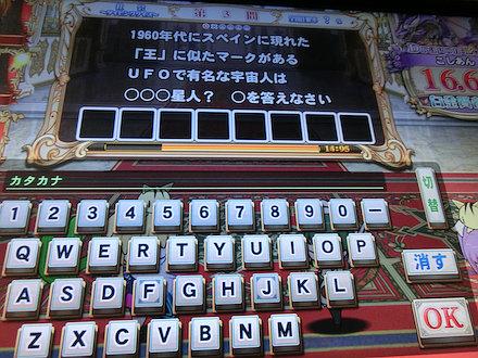 3CIMG0020.jpg