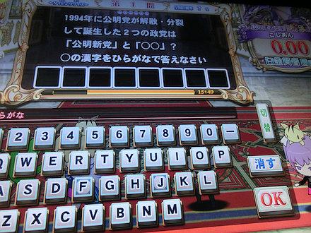 3CIMG0024.jpg