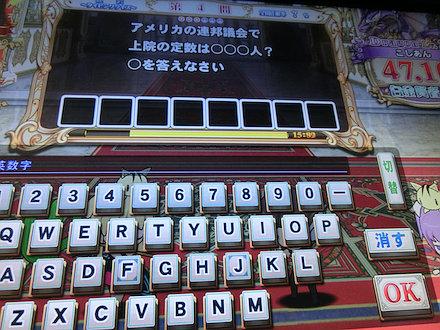 3CIMG0026.jpg