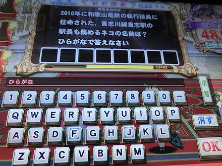 3CIMG0030.jpg