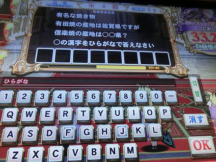 3CIMG0032.jpg
