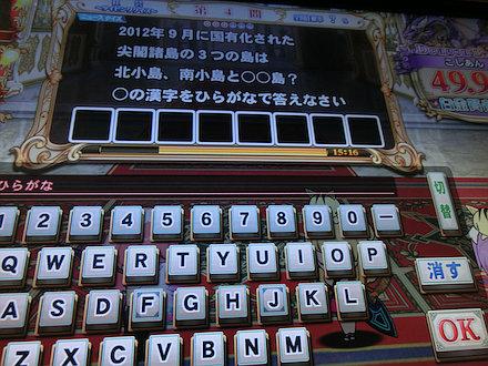 3CIMG0033.jpg