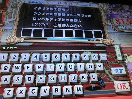 3CIMG0034.jpg