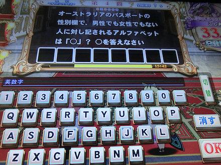 3CIMG0035.jpg