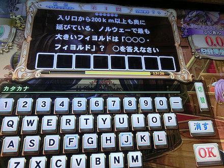 3CIMG0036.jpg