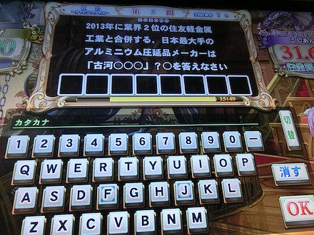 3CIMG0038.jpg