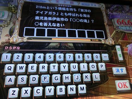 3CIMG0039.jpg