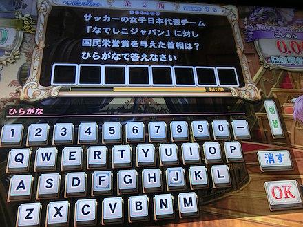 3CIMG0041.jpg