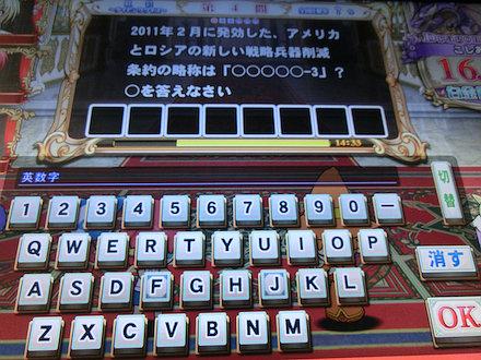 3CIMG0045.jpg