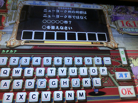 3CIMG0057.jpg