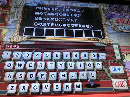3CIMG0063.jpg