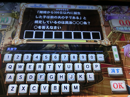 3CIMG0070.jpg