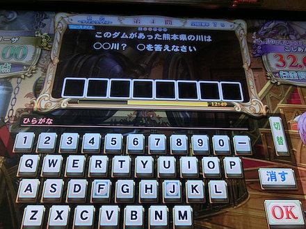 3CIMG0072.jpg