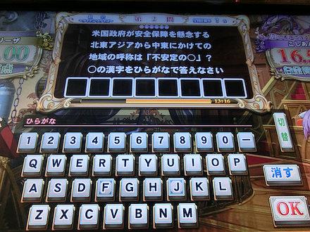 3CIMG0078.jpg