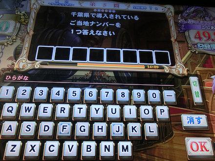 3CIMG0079.jpg