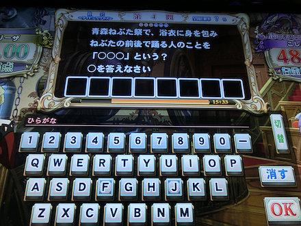 3CIMG0083.jpg