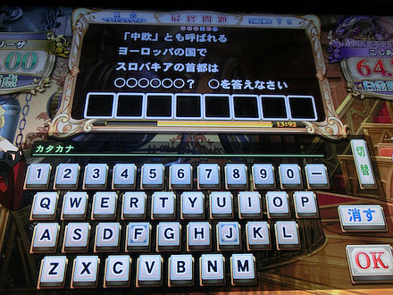 3CIMG0084.jpg