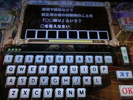 3CIMG0089.jpg