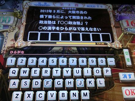 3CIMG0097.jpg
