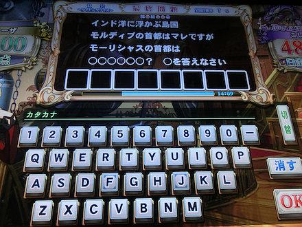 3CIMG0098.jpg
