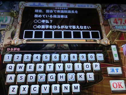 3CIMG0103.jpg
