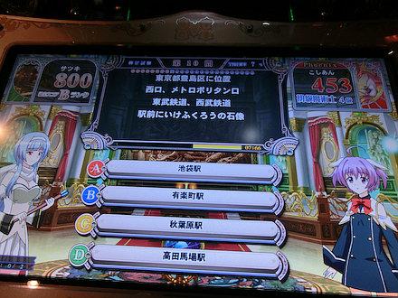 6CIMG4646.jpg