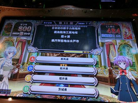 6CIMG4648.jpg