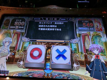6CIMG4650.jpg