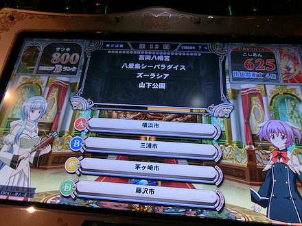 6CIMG4652.jpg