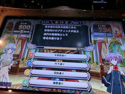 6CIMG4656.jpg