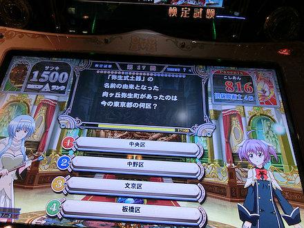 6CIMG4660.jpg
