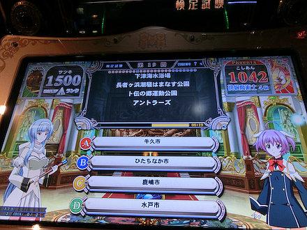 6CIMG4664.jpg