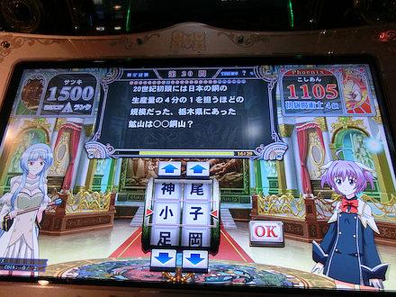 6CIMG4666.jpg